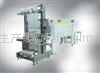 Beverage Sets of Film Shrink Packaging Machine