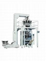 Weighing automatic packaging machine combinations