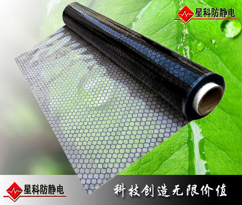 ESD Anti static Grid Curtain Anti-Static Film