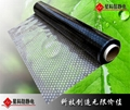 ESD Antistatic PVC Grid Curtain