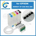 NEW Arrival XP Series CISS for Epson