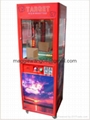 arcade coin vending game machine
