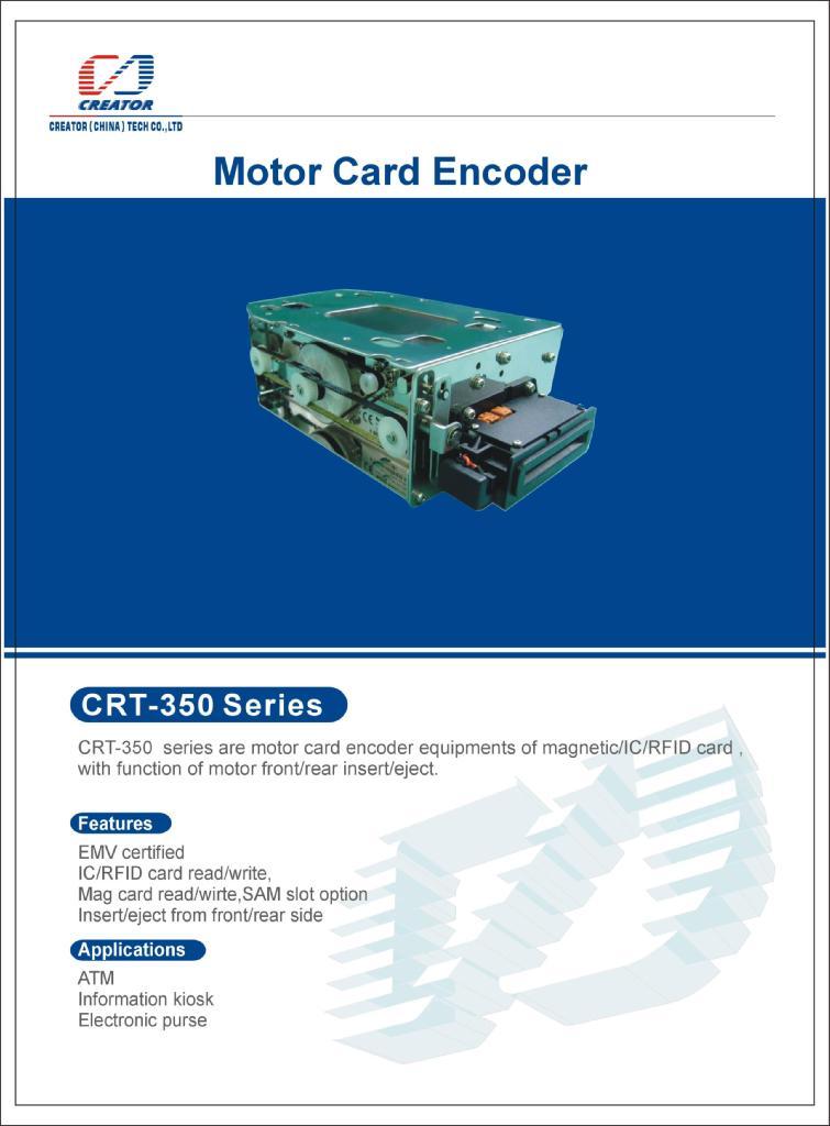 Motor Card Reader/writer  2