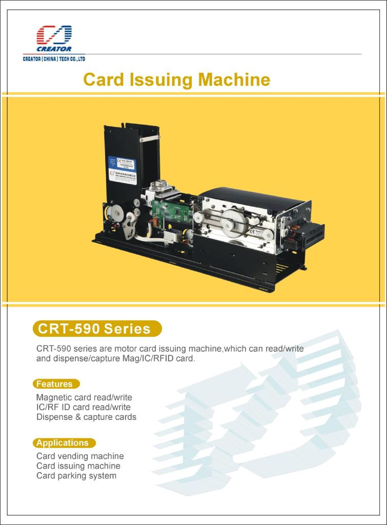 Motor Card Issuing Machine 2
