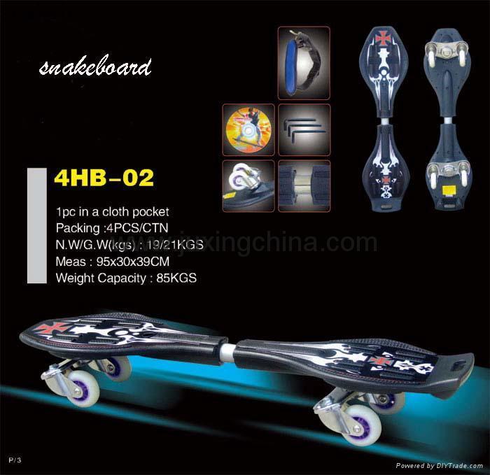 vigor skateboard 1