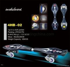vigor skateboard