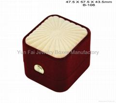 植绒戒指盒
