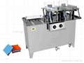 FG250 Electric Capsule Filling Machine