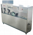 YSD-G Double Color Capsule Printing Machine
