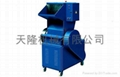 Plastic Grinder Machine