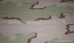 锦棉斜纹纱卡三色防红外线迷彩