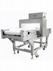 Metal Detector with Conveyor