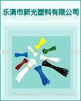 樂清市新光塑料有限公司