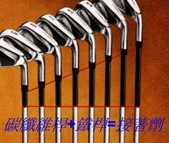 高尔夫球杆组杆专用接着剂