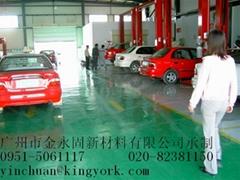 环氧地坪施工与材料销售