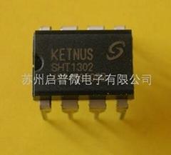 Sht1302可兼容HT1380、HT1381