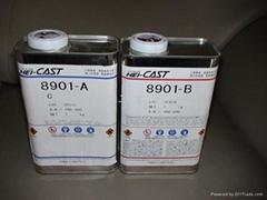 Hei-CAST 8901