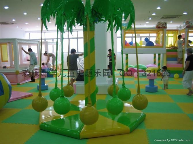 欢乐海洋儿童主题乐园