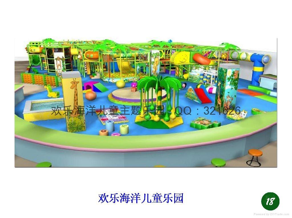 儿童主题乐园_儿童主题乐园赚钱吗_儿童主题餐厅_儿童乐园