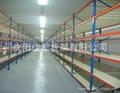 倉庫貨架 5