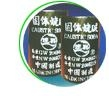 Caustic Soda , Sodium hydro oxyde