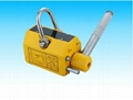 magnetic lifter (Hot Product - 1*)