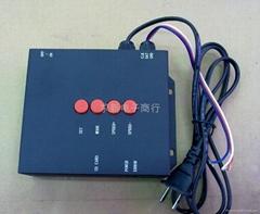 七彩扫描控制器
