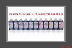 epson7910墨水