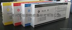 epson7800填充墨盒