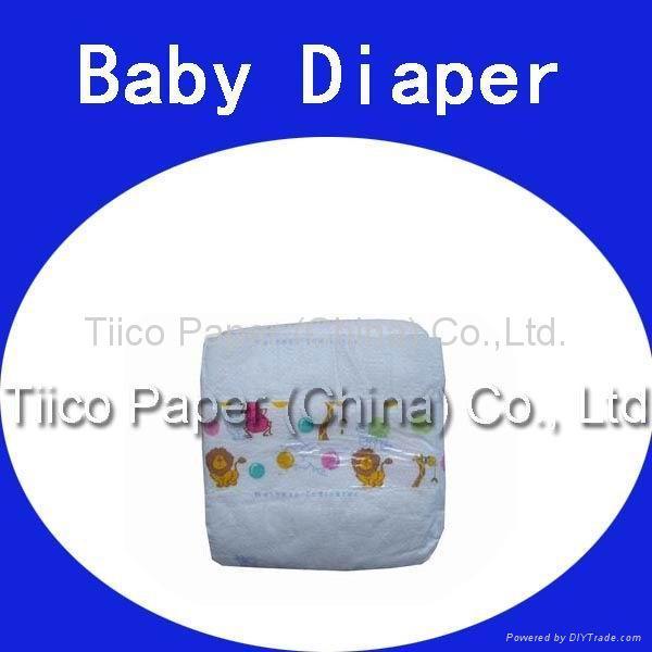 baby diaper 1