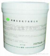 无铅锡渣还原粉物质安全表