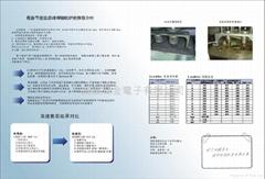 最新节能型波峰焊锡机炉胆