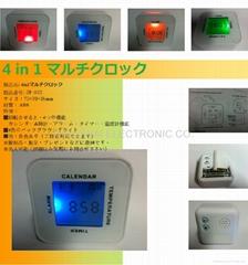 四彩LED 四面鐘