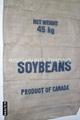 WHOLE NON-GMO SOYBEANS 3