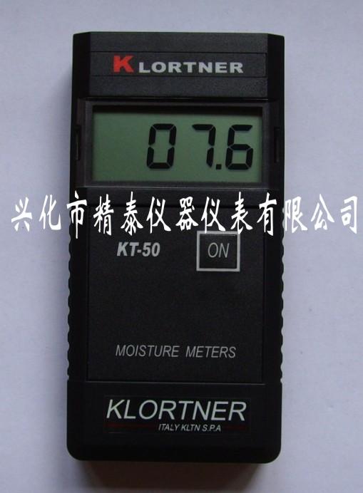 纸张水份测定仪/纸张含水率测定仪 1