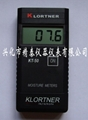 纸张水份测定仪/纸张含水率测定