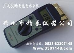 精泰牌JT-C50墙体水分测定