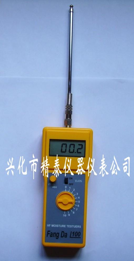 FD-F型砂水分仪/型砂水分测定仪 2