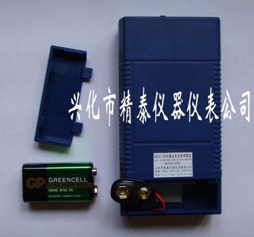 优质木材含水率测量仪/测水仪 3