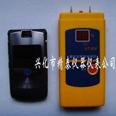插入式纸张水分仪/纸张水分测试仪HT-904