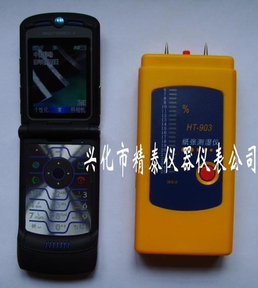 插入式纸张水分仪/纸张水分测量仪HT-903 1