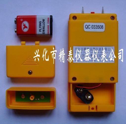 插入式纸张水分仪/纸张水分测量仪HT-903 2