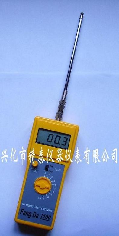 FD-L粮食水分仪/粮食水分测定仪 1