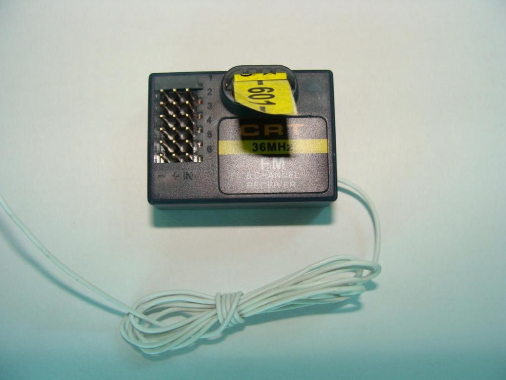 国内航模遥控器品牌