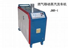Mobile Gas steam washing machine