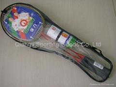 Sell Aluminum Alloy Badminton Racket set