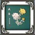 工藝品*B213牡丹-玉石裝飾畫 5