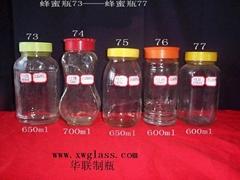 罐頭玻璃瓶子