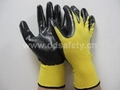nitrile coate yellow nylon gloves DNN349