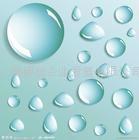 硅烷基粉末憎水剂